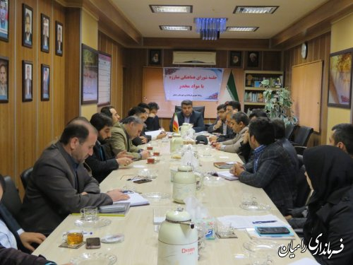 تشکیل جلسه شورای هماهنگی مبارزه با مواد مخدر شهرستان رامیان