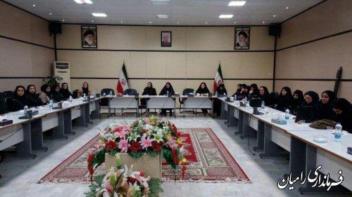 برگزاری کارگاه آموزشی ارتباط موثر ویژه مشاورین امور بانوان ادارات شهرستان رامیان