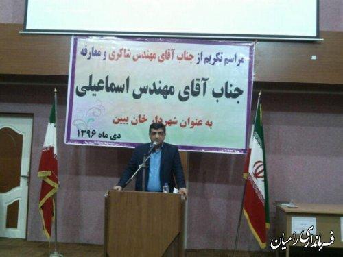 مراسم تکریم  و معارفه شهردار جدید شهر خان ببین برگزار شد