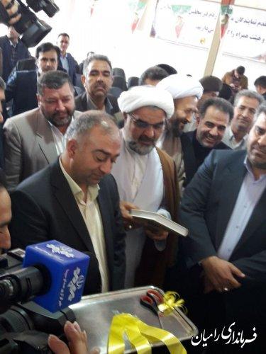 آیین افتتاح اولین نیروگاه مقیاس کوچک استان گلستان در شهرک صنعتی رامیان برگزار شد