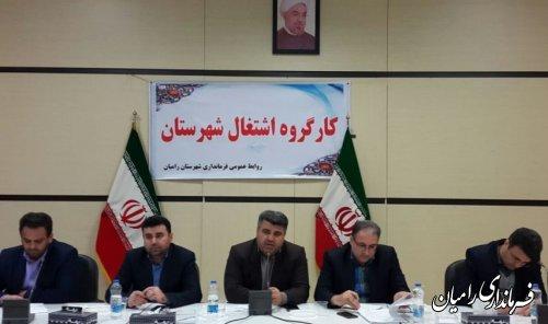 چهارمین جلسه کارگروه اشتغال شهرستان رامیان برگزار شد