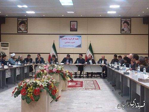جلسه کارگروه سلامت و امنیت غذایی شهرستان رامیان برگزار شد