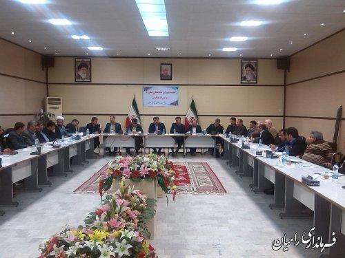 جلسه شورای هماهنگی مبارزه با مواد مخدر شهرستان رامیان تشکیل شد