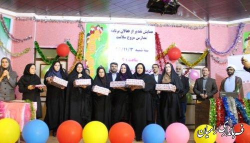 مراسم تجلیل از مروجین سلامت شهرستان رامیان برگزار شد