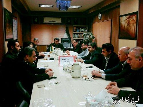 جلسه ستاد توسعه فضای سبز شهرستان رامیان برگزار شد