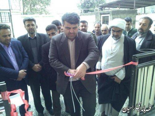 افتتاح دفتر خدمات الکترونیک قضایی شهرستان رامیان