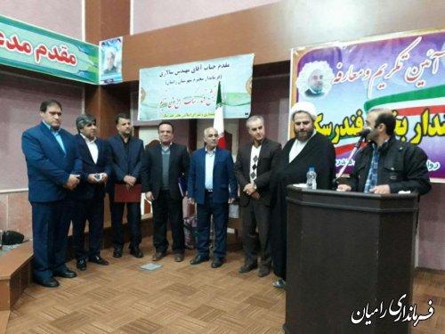 مراسم تکریم و معارفه بخشدار جدید خان ببین برگزار شد