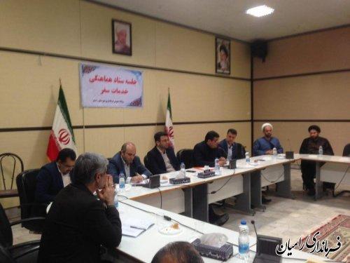 جلسه هماهنگی خدمات سفر شهرستان رامیان برگزار شد