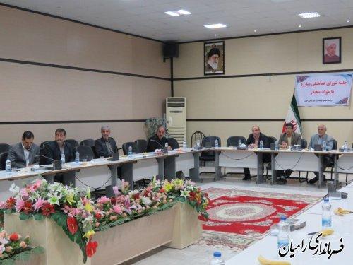 جلسه شورای هماهنگی مبارزه با مواد مخدرشهرستان رامیان برگزار شد