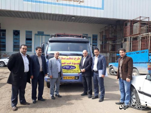 بازدید فرمانداران شهرستانهای رامیان و آزادشهر از سردخانه گل چشمه