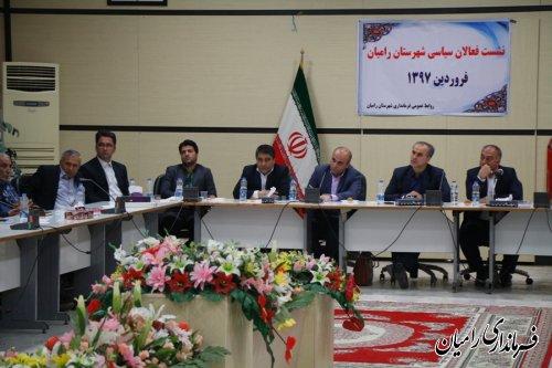 جلسه نشست فعالان سیاسی شهرستان رامیان برگزار شد