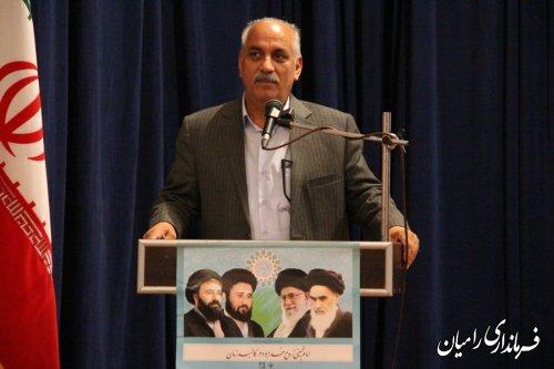 همایش مولفه های افتخار آمیز نهضت روح الله  درشهرستان رامیان