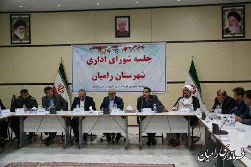 حضوربخشدارفندرسک درجلسه شورای اداری شهرستان رامیان