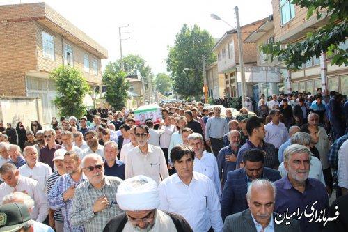 پیکر مطهر جانباز سرافراز شهید علی اصغر اسلامی بردستان مردم شهید پرور رامیان تشییع وخاک سپاری شد