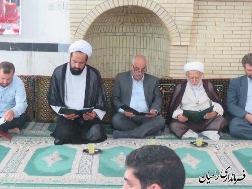 مراسم گرامیداشت سومین روز شهادت جانباز سرافراز شهید علی اصغر اسلامی