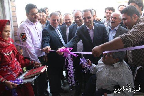 سیصد وپنجاهمین مرکز اورژانس اجتماعی کشور  در شهرستان رامیان افتتاح گردید
