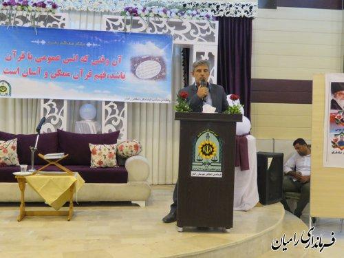 مراسم تجلیل از  خانواده کارکنان نیروی انتظامی شهرستان رامیان