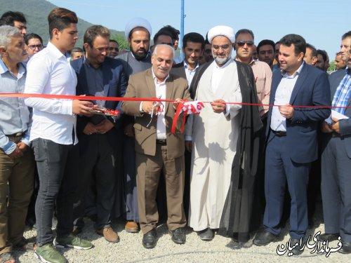 مراسم افتتاح متمرکز طرح های تعاونی ،نمایشگاه توانمندیهای بخش تعاون شهرستان رامیان برگزار شد