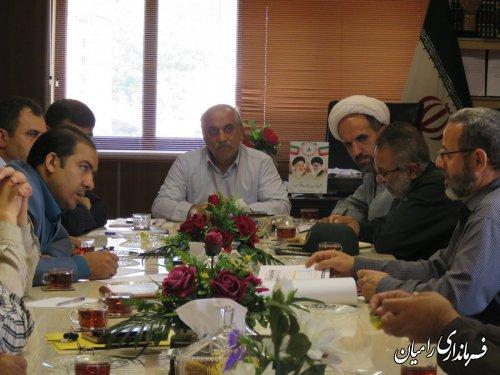 جلسه ستاد اربعین حسینی شهرستان رامیان