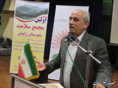 اولین مجمع سلامت شهرستان رامیان برگزار گردید .