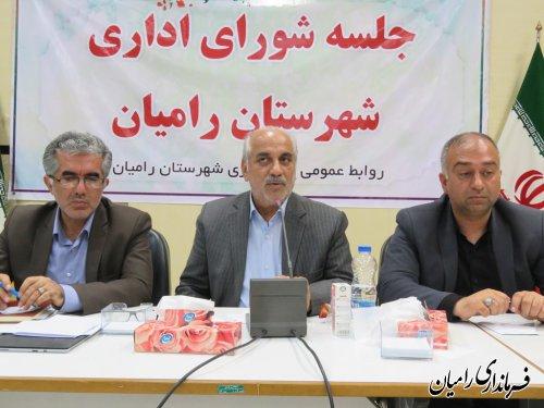 شعار چلمین سالگرد انقلاب اسلامی افتخار به گذشته و امید به آینده