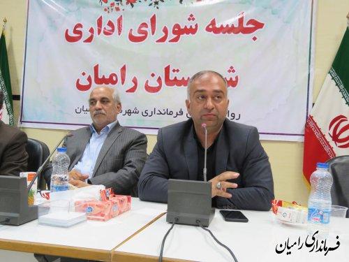 فرماندار رامیان در جلسه شورای اداری ، شعار چلمین سالگرد انقلاب اسلامی افتخار به گذشته و امید به آیند دانست .