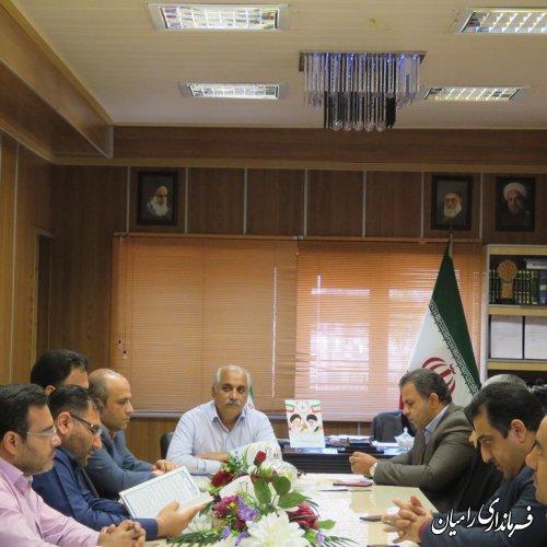 جلسه داخلی پرسنل فرمانداری شهرستان رامیان با فرماندار
