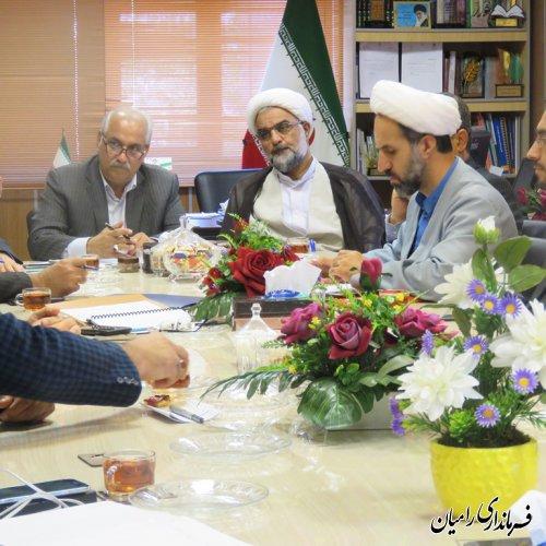 13 آبان امسال با توجه چهلمین سالگرد انقلاب شکوهمند اسلامی به صورت با شکوه انجام خواهد شد .