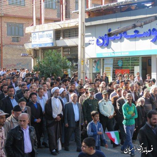 برگزاری راهپیمایی سیزده آبان در شهرستان رامیان