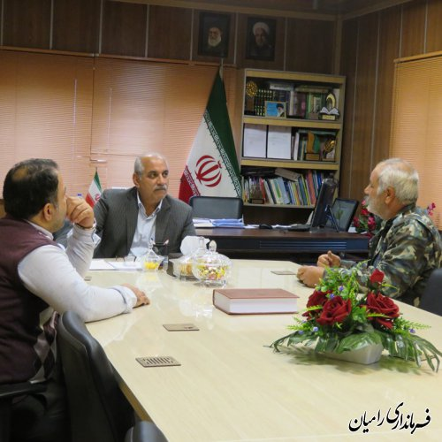 ملاقات عمومی فرماندار رامیان مورخ ۹۷/۹/۲۷ در محل دفتر فرماندار برگزار شد
