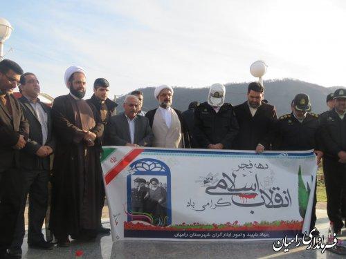 فرماندار رامیان بر زنده نگه داشتن یاد و خاطره سرمایه های جاودان انقلاب اسلامی تاکیدکردند