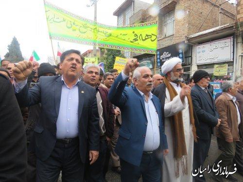 پیام یوم الله ۲۲ بهمن  تحقق شعار استقلال  ، آزادی و جمهوری اسلامی اسلامی است
