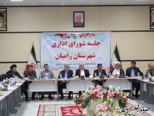 آخرین جلسه شورای اداری شهرستان رامیان در سال 97 برگزار گردید