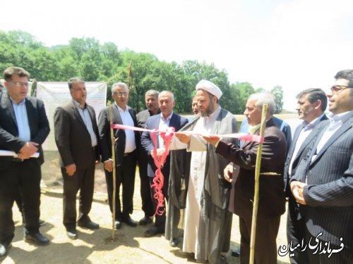 مراسم افتتاح و کلنگ زنی طرح های مرمت و بهسازی آب بندان های شهرستان رامیان برگزار گردید