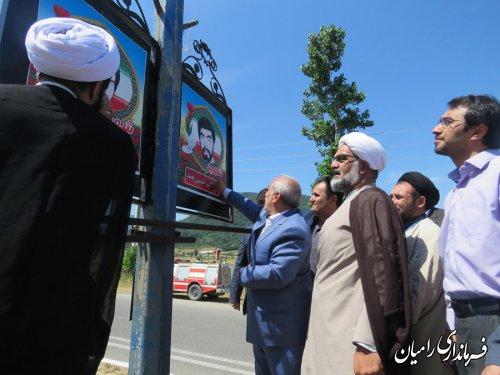 مراسم رونمایی ازتمثال شهدای  والامقام شهر رامیان برگزار گردید