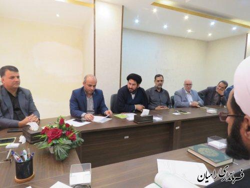 جلسه هماهنگی و برنامه ریزی روزجهانی قدس و ارتحال حضرت امام خمینی (ره) در شهرستان رامیان برگزارگردید
