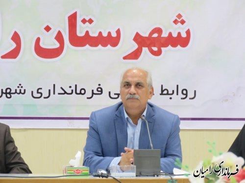 دومین جلسه شورای اداری شهرستان رامیان در سال 98 برگزار گردید