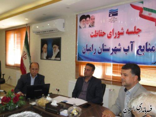 جلسه شورای حفاظت از منابع آب شهرستان رامیان برگزار گردید