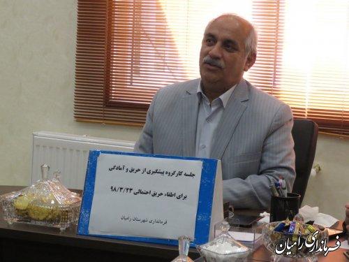 جلسه کارگروه پیشگیری از حریق و آمادگی برای اطفاء حریق احتمالی شهرستان رامیان برگزار گردید