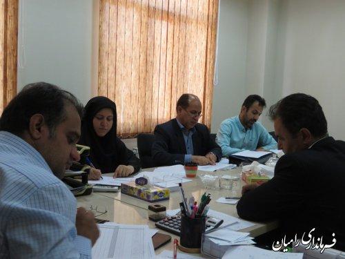 جلسه بررسی وضعیت پروژه های تملک دارایی های سرمایهای سال ۹۷ و پروژه های پیشنهادی سال ۹۸ برگزار گردید