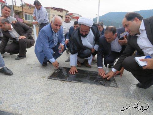مراسم غبار روبی گلزار شهداء گمنام شهررامیان به مناسبت هفته مبارزه با مواد مخدر برگزار گردید