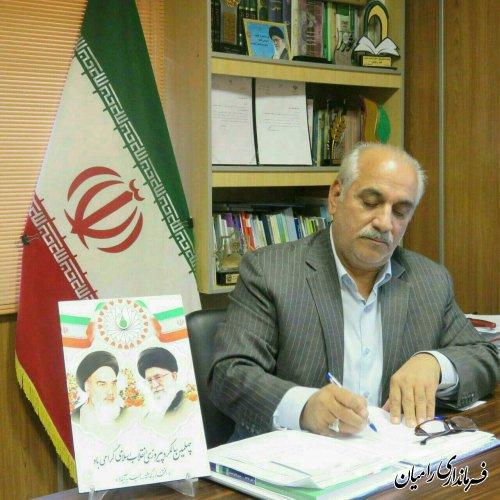پیام تبریک فرماندار رامیان به مناسبت 14 تیر روز شهرداری ها ودهیاری ها