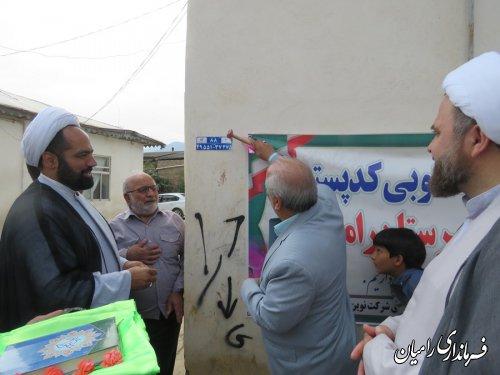 مراسم پروژه طرح پلاک کوبی 10رقمی دو منظوره روستایی در شهرستان رامیان برگزار شد