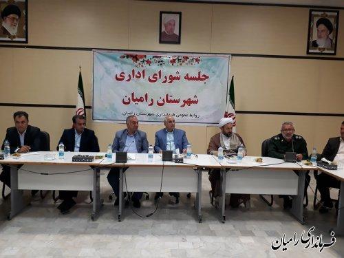 جلسه شورای اداری شهرستان رامیان برگزار گردید