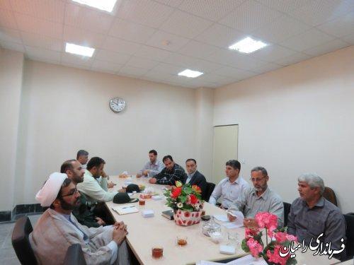 جلسه هماهنگی مراسم ستاد اربعین شهرستان رامیان برگزار گردید