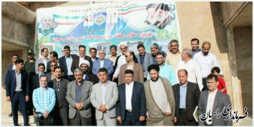 آیین افتتاح متمرکز 131 پروژه عمرانی،اقتصادی و اشتغالزایی شهرستان رامیان در هفته دولت برگزار گردید