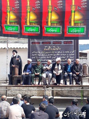 مراسم عزاداری سرو سالارشهیدان ابا عبدالله الحسین (ع) ویاران با وفایش روز عاشورای حسینی میدان امام علی (ع) رامیان وحضور سرکنسولگرکشور قزاقستان  (مهمان ویژه مراسم )