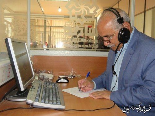 حضور فرماندار و شهردار رامیان ومدیرکل راهداری وحمل ونقل جاده ای گلستان در مرکز سامد استانداری گلستان
