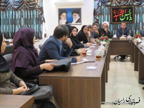 کارگروه فرهنگی و اجتماعی شهرستان رامیان برگزار گردید