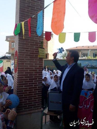 به مناسبت 16 مهرماه روز جهانی کودک زنگ کودک توسط معاون فرماندار رامیان در مدرسه میر ولی الله شهر رامیان نواخته شد